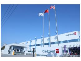 RFID战略升级,保点海安生产中心全面投产