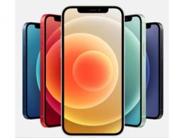 iPhone 12正式发布:全系5G、快充、北斗,未配备充电头和有线耳机