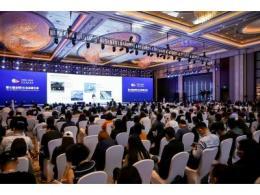 第三届全球IC企业家大会暨IC China 2020在上海开幕