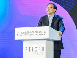"""中国数字经济如何提速?华为张文林:5""""机""""协同是最强引擎"""
