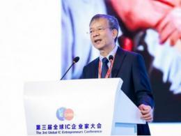 中国工程院院士吴汉明:摩尔定律预计将走到2025年