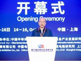新冠疫情冲击下,中国集成电路产业同比增长 16.1%