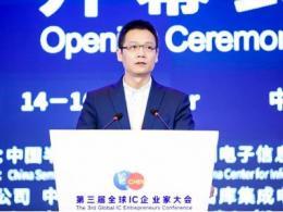 工信杨旭东:中国集成电路产业驶入快车道