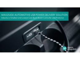 Maxim推出支持车载USB PD端口的buck/boost控制器,拥有业界最小方案尺寸和最低成本
