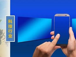 显示面板行业全景图(LCD、OLED、MicroLED)