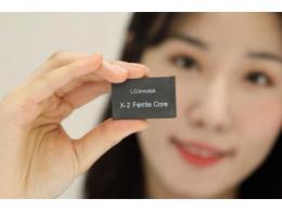LG Innotek开发高效磁性素材