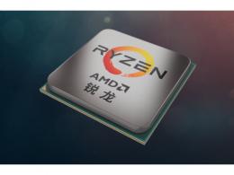 5nm Zen4蓄势待发:AMD在自我超越,Intel你怕了吗