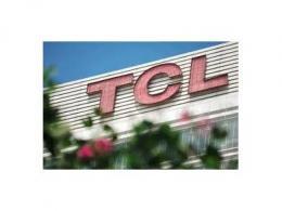 TCL电子控股有限公司发布2020年第三季度业绩电话会议日期
