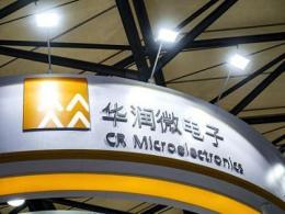 华润微募资50亿:投向功率半导体封测基地项目