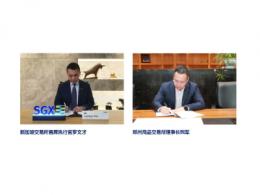 新交所与郑州商品交易所续签谅解备忘录,加强双方友好合作关系
