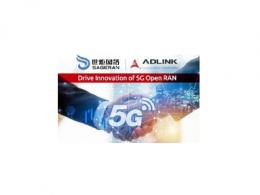 凌华科技与世炬网络科技联合开发扩大5G RAN边缘解决方案