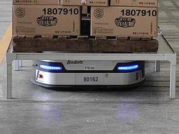 25台机器人=18名搬运工,我在徐福记工厂,围观了给旷视河图的落地现场
