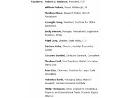 2020年全球贸易和创新政策联盟虚拟首脑会议