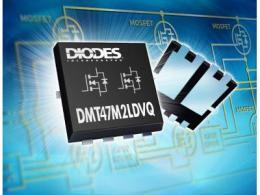 Diodes Incorporated 推出符合车用规范 3.3mm x 3.3mm 封装 40V 双 MOSFET