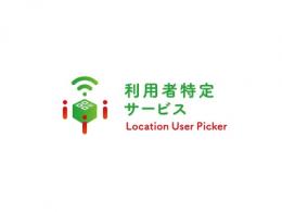"Transcosmos发布""位置用户选择器"",一种通过线路通知设施空间占用和座位可用性的服务"