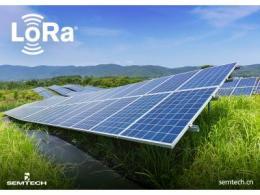 厦门四信利用LoRa®提升光伏产业效益,建设更清洁的世界