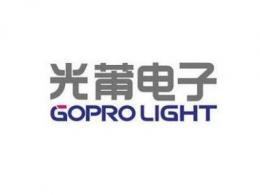 光莆股份拟在邳州投资兴建5G和UV半导体研发及产业化基地