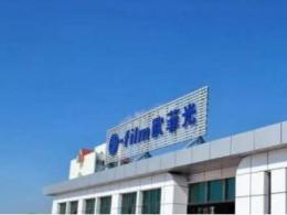 欧菲光公布三季度业绩报告,前三季净利润同比增长309.21%