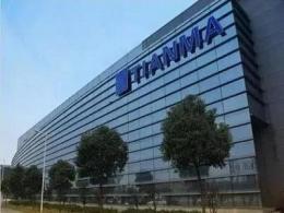 天马新型显示产业创新中心启动,预计明年 4 月投运