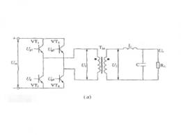 一种由半导体器件组成的电力调整装的逆变器