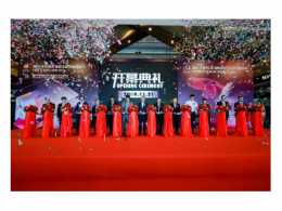 头部企业一站揽尽 2020深圳国际薄膜与胶带展全景引领5G时代