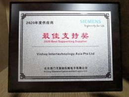 Vishay Asia荣获北京西门子西伯乐斯电子有限公司2020年度供应商最佳支持奖