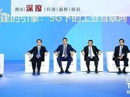 新基建引擎下的思考,联想助力中国传统企业在数字化转型中破茧成蝶