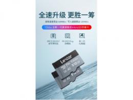 Lexar雷克沙推出全新1066x microSD存储卡,Vlogger的必备新宠