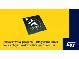 意法半导体公布多应用、确定性车规级MCU的功能细节,  最大限度提高下一代域/区域架构的安全性