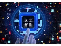 JF3010 AI芯片+自研AI算法,轻松实现端侧AI应用