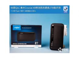 96层QLC 美光Crucial X8移动固态硬盘2TB版评测