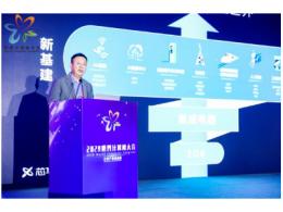 国内首款!芯华章预告月内发布支持国产计算机架构的验证EDA