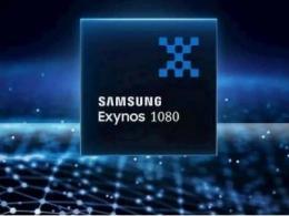 三星Exynos 1080即将发布,中国手机厂商积极拥抱