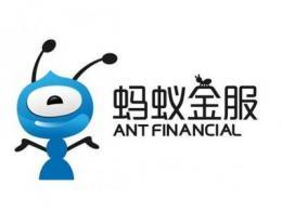 美国商务部暂时搁置将蚂蚁集团列入贸易黑名单