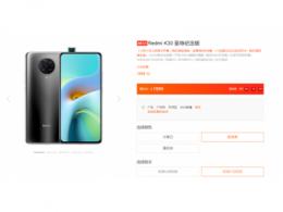 双11千元5G手机的性价比之选,哪些5G手机更值得入手?