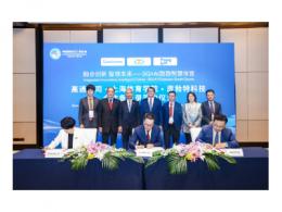 高通与上海体育学院、庞勃特科技在进博会宣布合作   以5G+AI赋能智慧体育发展