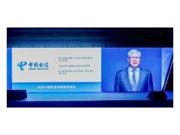 天翼展5G创新夺目,数字生态活力尽显