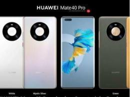 华为Mate 40 Pro系列维修价公布,果然是土豪手机