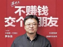 尚纬股份宣布:募资收购星空野望科技40%股份
