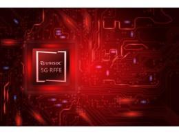 紫光展锐发布5G射频前端完整解决方案,有哪些技术优势?