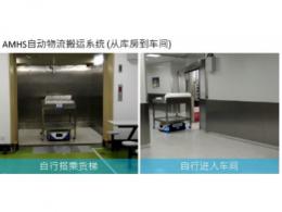环旭电子发力工业4.0 推动全面自动化生产