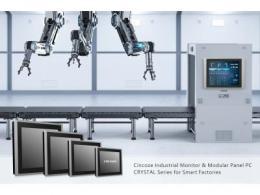 德承工业平板电脑 - 推动智能工厂的重要关键