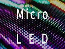 总面积15万平方米,三安光电Mini/Micro LED芯片预计明年见效