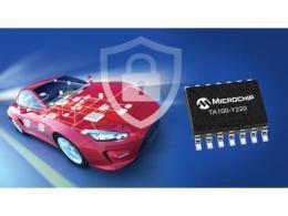 Microchip推出首款加密配套器件,为汽车市场带来预置安全性