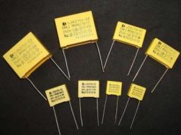 涨知识!X电容和Y电容为何被称为特殊电容?