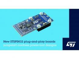 意法半导体推出即插即用STSPIN32原型板,简化无线电动工具开发