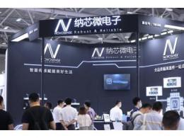 纳芯微:打造多元化产品线,全力为创新应用赋能