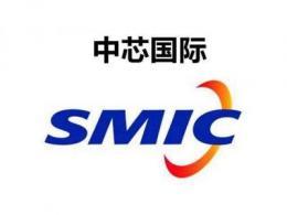 中芯国际: 14nm 量产良率已达业界量产水准
