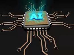 资本丨依图冲刺科创板,募资75亿元围绕芯片搭建全局AI