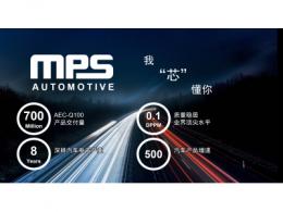 ACES竞赛:半导体将指引汽车制造商到达终点线